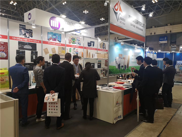 DXC Featured Sustainable Packaging Solutions at Japan Pack 2019