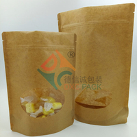 Stand up Zipper Pouches with Clear Oval Window for Grain Oatmeal Health Food Packaging