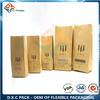250g-1kg Kraft Paper Side Gusset Pouch for Coffee Packaging