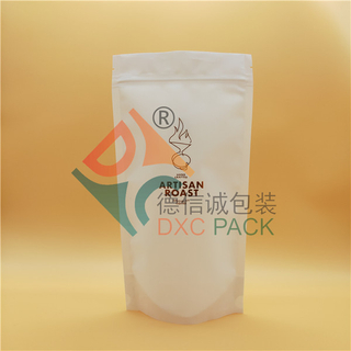 Eco Friendly Recyclable Coffee Packaging Stand up Zipper Pouch With Hot Stamp Printing