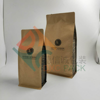 //5irorwxhkiinjij.leadongcdn.com/cloud/npBqoKiiSRrplknilmi/5lb-kraft-coffee-bag.jpg