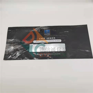 Custom Printed Metallized 3 side seal Fish And Seafood Packaging