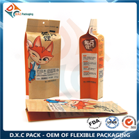 kraft paper side gusset bag for nut packaging